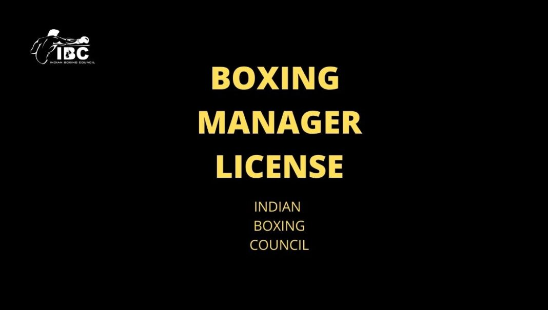 Boxing Manager License